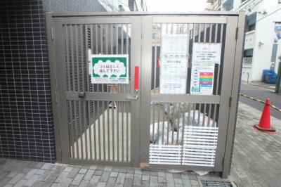 【その他共用部分】エクセル武蔵小杉