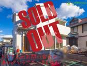 つくば市松栄1期 新築戸建の画像