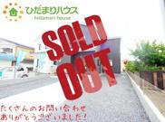 日立市南高野町5期 新築戸建 1号棟の画像