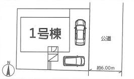 【区画図】クレイドルガーデン牛久市刈谷町第5