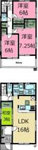 川越市吉田新町 新築分譲 「鶴ヶ島市」徒歩17分 敷地33坪 【川越西小学区】の画像