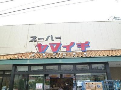 【周辺】コンフォール瑞江Ⅱ