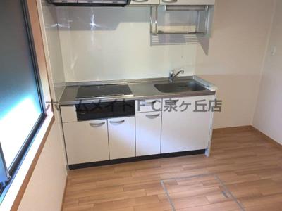 【キッチン】アリオーソ