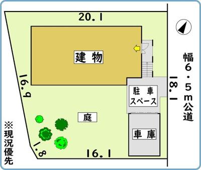 敷地広々101坪・駐車2台可能