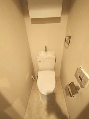 【トイレ】セントレ クレール