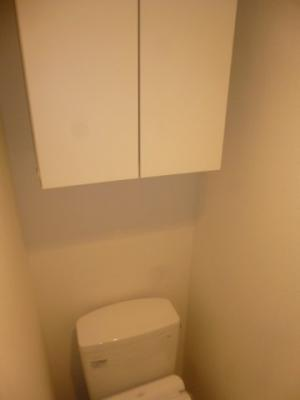 【トイレ】ルフレグランデ押上