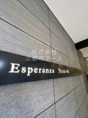 【周辺】エスペランサ西大井