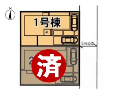 【区画図】リーブルガーデン宇都宮西川田南第3