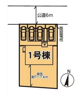 【区画図】リーブルガーデン宇都宮宝木本町第4