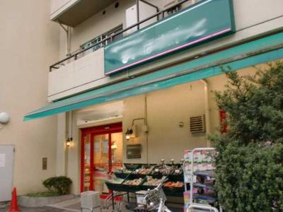 まいばすけっと阪東橋店まで452m