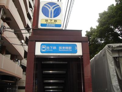 阪東橋駅(横浜市営地下鉄 ブルーライン)まで493m