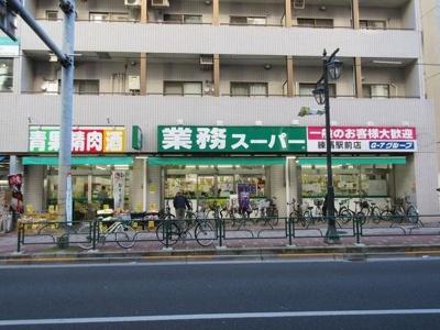 【その他】エーデル練馬