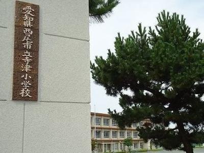 寺津小学校まで850m