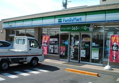 ファミリーマート西尾住崎店まで350m