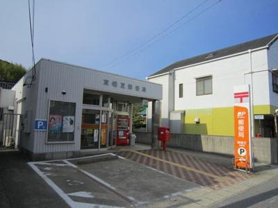 東幡豆郵便局まで700m