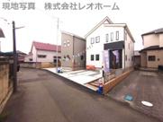 現地写真掲載 新築 高崎市双葉町K②3-1 の画像