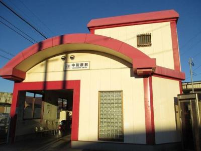 中川原駅まで750m