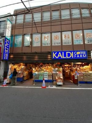 カルディ 祖師ヶ谷大蔵店まで500m