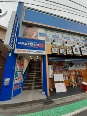 FAST GYM24 祖師谷店まで300m