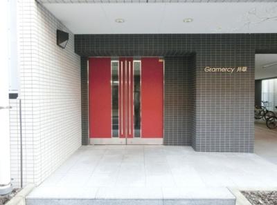【エントランス】Gramercy井草