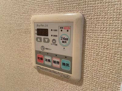 【設備】ウェルロード高円寺