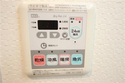 【設備】レオンコンフォート大手通