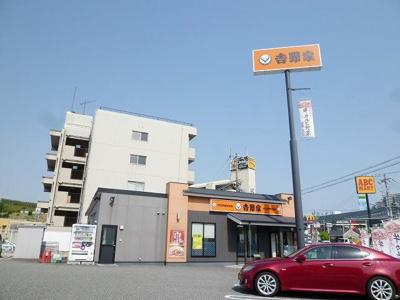 吉野家神戸名谷インター店まで750m