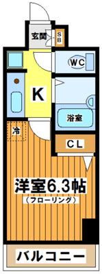 【外観】菱和パレス明大前壱番館