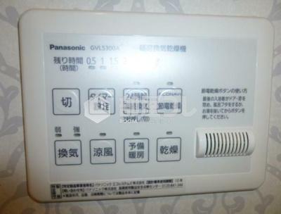 ハミングバード東上野