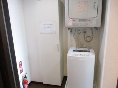 【トイレ】アーバンコート
