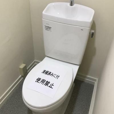 【トイレ】小茂根スカイハイツ