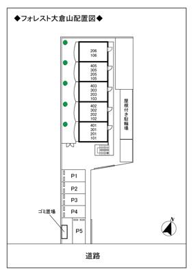 【区画図】フォレスト大倉山