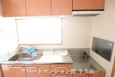 【キッチン】レジデンスさくら台F