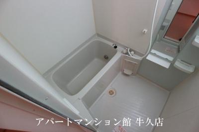 【浴室】レジデンスさくら台F