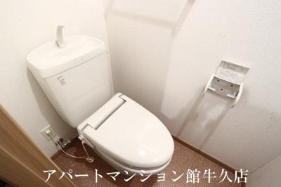 【トイレ】セレッソ弐番館