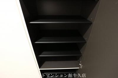 【収納】ミルフルール壱番館