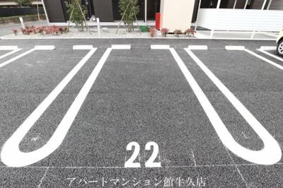 【駐車場】ミルフルール壱番館