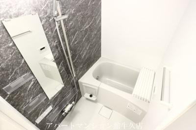 【浴室】ミルフルール壱番館