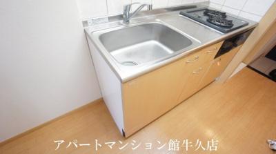 【キッチン】アンジェリーク
