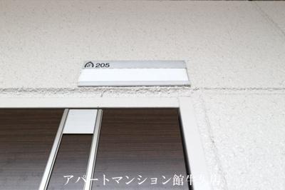 【玄関】グランシャイン