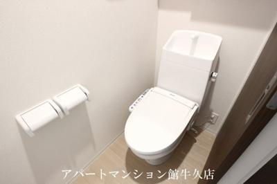 【トイレ】グランシャイン