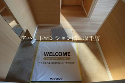 【玄関】メゾン・ド・ファミーユ