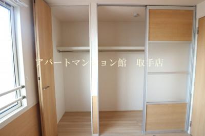 【収納】メゾン・ド・ファミーユ
