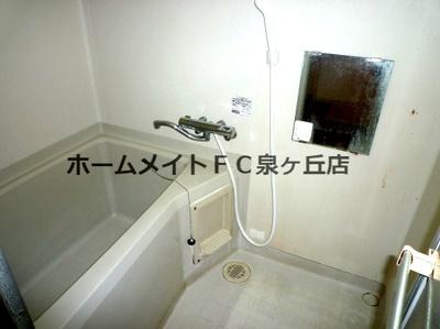【浴室】ハイツ花のこみち A