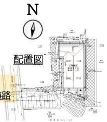 上板橋売地の画像