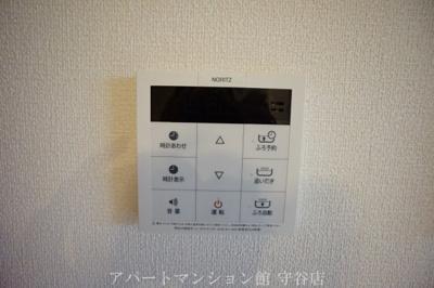【設備】メゾンフローラ