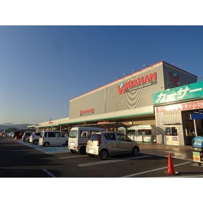 スーパー「綿半スーパーセンター千曲店まで1028m」