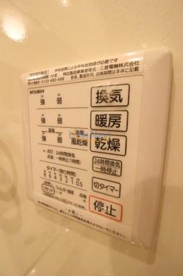 【浴室】AXY A&M