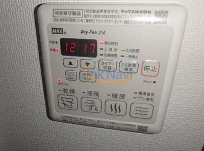 【浴室】ポルト・ボヌール梅田WEST