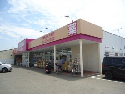 TAKIYA大津店まで425m